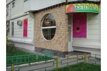 Кондиционирование магазина цветов«Цветочки», Москва, Пятницкое шоссе