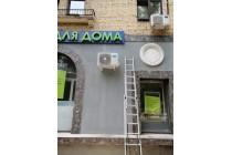 Кондиционирование магазина, г. Москва ул. Новопесчанная д. 18