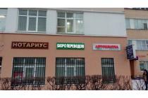 Кондиционирование салона красоты, г. Москва, Преображенская площадь 3к1