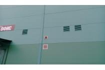 Вентиляция производственного помещения, Подмосковье, Солнечногорский район