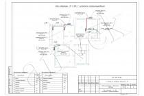 Проектирование вентиляции и кондиционирования - квартира 120 м2.