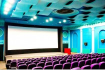 Кондиционирование кинотеатров