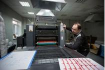 Система увлажнения воздуха для типографии