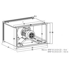 Вентилятор канальный KORF WNP 50-25/20-2D